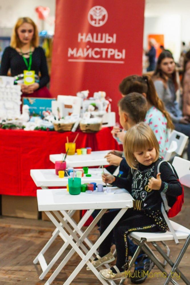 Отзыв о Семейном фестивале «БУКИДС. Мир». Вид изнутри. Bookids