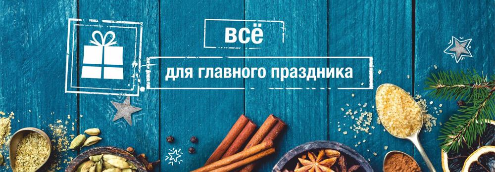2. «Новогодний кирмаш» во Дворце искусств.-1