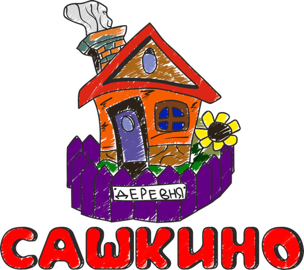 4. Развлекательный детский центр «Деревня профессий «Сашкино»-1