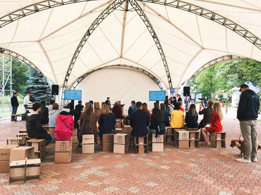 Отзыв о летнем экофестивале «ПАСТЕРНАК-2018»