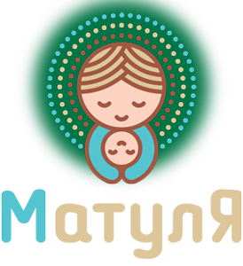 Курсы для беременных. Центр поддержки семьи и материнства Матуля